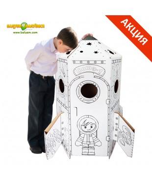 Ракета - игровой набор из гофрокартона для детского творчества