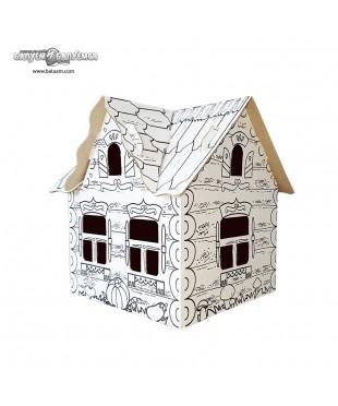 Избушка (Эконом) - 3D игрушка-раскраска из гофрокартона для детского творчества