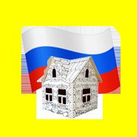 Новинка на росийском рынке игрушек